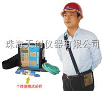 国产FCC-1500D防爆大气采样器 FCC-1500D