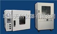 DZF-6050B生物专用真空干燥箱 DZF-6050B