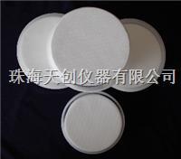 玻璃纤维测尘滤膜、测尘膜 测尘滤膜