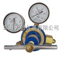 YQY-06氧气减压器 YQY-06
