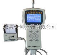 方便的手持式LZJ-01D-4尘埃粒子计数器 LZJ-01D-4