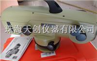 供应正品苏光DS03高精密自动安平水准仪 DS03