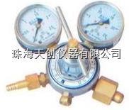 YGE-1工业燃气减压阀、减压器 YGE-1