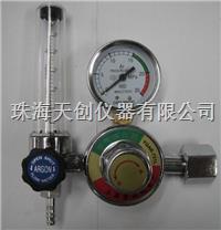 YQAr-731L氩气减压阀减压器 YQAr-731L