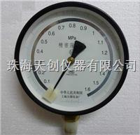现货供应YB-150A 0.4级可通过计量的精密壓力表销售 YB-150A