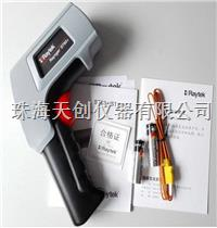 供应美国雷泰ST60+接触与非接触两用型红外测温仪正品销售 ST60+