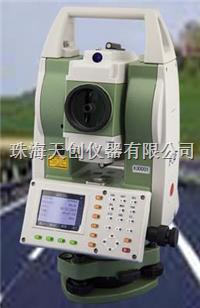 供应苏光RTS342R5全站仪超大内存彩屏全中文数字键全站仪 RTS342R5