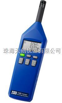 台湾泰仕TES-1161多功能温度/湿度/大气压力计 TES-1161