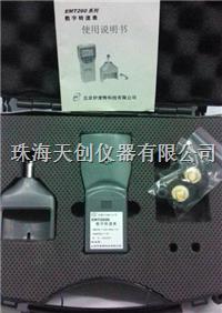 供应多功能EMT260B接触与非接触两用转速表 EMT260B