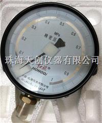 供应包计量通过红旗高精度YB-150精密壓力表 YB-150
