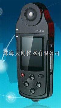 供应工作齐全的HP-L516光源分光辐射照度计色度计 HP-L516