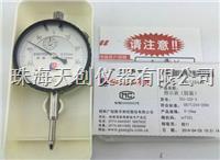 国产桂林广陆10mm指针刻度式百分表 10mm