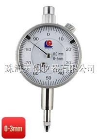 供应高性价比广陆0-3、0-5、0-10、0-20mm多量程百分表 0-3、0-5、0-10、0-20mm