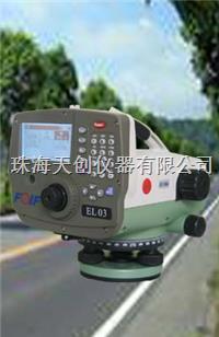 珠海苏州一光EL03超高精度数字水准仪 EL03