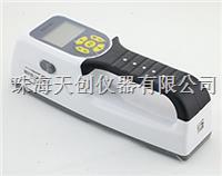 小巧的JW-5A手持式钢筋扫描仪 JW-5A