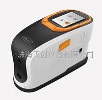 复合LED光源HP-C626分光测色仪 HP-C626