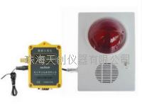 永不丢失数据ZDR-20b报警温湿度自动记录仪 ZDR-20b