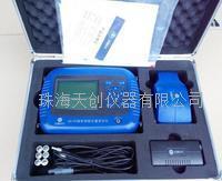 宇通A6手持式钢筋扫描仪钢筋位置测定仪 A6