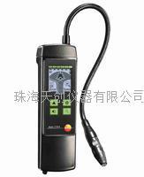 专业型testo 316-4制冷剂泄漏检测仪 testo 316-4