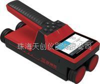 一体式ZBL-R660钢筋扫描仪 ZBL-R660