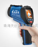 DT-9862高温红外摄温仪测温仪 DT-9862