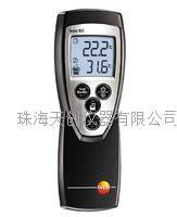 德图testo 922双通道温度计 testo 922