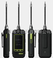 珠海TC4000-H2S手持式硫化氢检测仪 TC4000-H2S