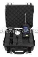手持式TC4000-NH3氨气检测仪 TC4000-NH3