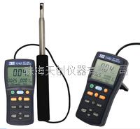泰仕TES-1340手持式热线式风速仪