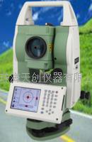 苏州一光RTS352R10 1000m免棱镜彩屏全站仪 RTS352R10