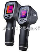 FLIR TG167手持式电气红外热像仪 TG167