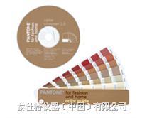 彩通服裝和家居色彩選色器套裝 TSK005F