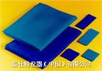 耐光色牢度標準織物 TSK008