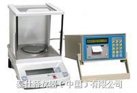 自動紗支測試系統  TSH007