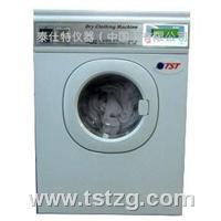 滾筒干衣機 TSB011