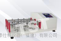 耐撓曲性測試儀(優選)紡織撓曲性測試儀、皮革耐撓曲試驗  TSB011