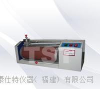 新DIN耐磨測試儀,鞋材耐磨性試驗儀,材料磨耗測試儀(*低價)  TSB009