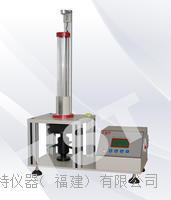 海綿回彈率測定儀 聚氨酯泡沫回彈性能,回彈系數測試儀(圖)  TST-C1002