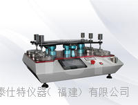 生產馬丁代爾耐磨儀(圖) TST-C1015