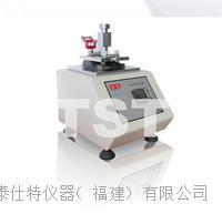 皮革摩擦色牢度測試儀 TST-C1009A