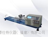 電動紗線捻度儀 TSH012