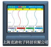 16路彩色无纸记录仪 JD-5000R