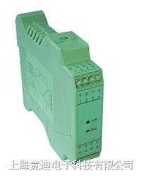 智能信号调理器 JD196-IU