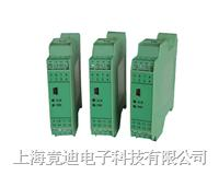 WP201-PD智能配电器 WP201-PD