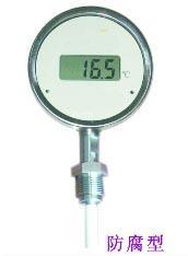 智能数字温度计(防腐型) JD-100T