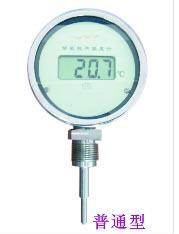 就地温度显示仪 JD-100T