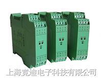 4-20mA信号隔离器/智能配电器 JD196-SG