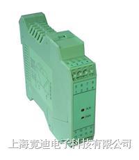电流信号分配器/电压信号分配器/4-20mA电流分配器 JD196-FG