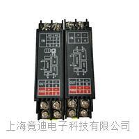 信号隔离器/无源信号隔离器/标准信号转换器 JD196-GL