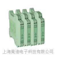 WP201一进一出电压转换模块 WP201